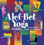 alef-bet-yoga-for-kids